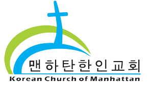 맨하탄한인교회